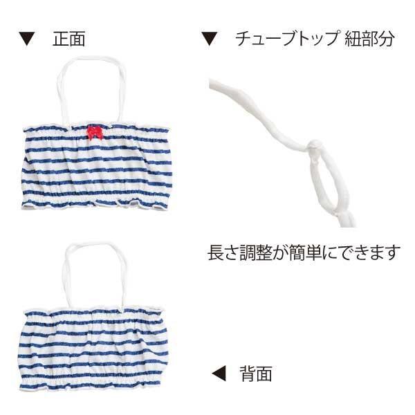 ベビー 水着 女の子 チューブトップ 水遊びパンツ ベビースイミング 日本製 ビキニ|yokoronstore|16