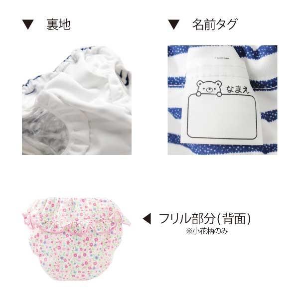 ベビー 水着 女の子 チューブトップ 水遊びパンツ ベビースイミング 日本製 ビキニ|yokoronstore|18