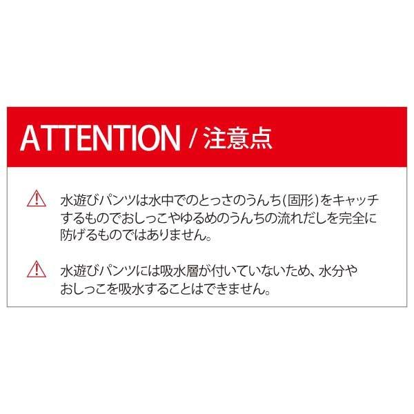 ベビー 水着 女の子 チューブトップ 水遊びパンツ ベビースイミング 日本製 ビキニ|yokoronstore|20