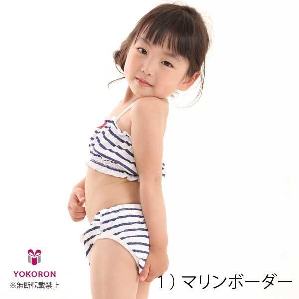 ベビー 水着 女の子 チューブトップ 水遊びパンツ ベビースイミング 日本製 ビキニ|yokoronstore|07