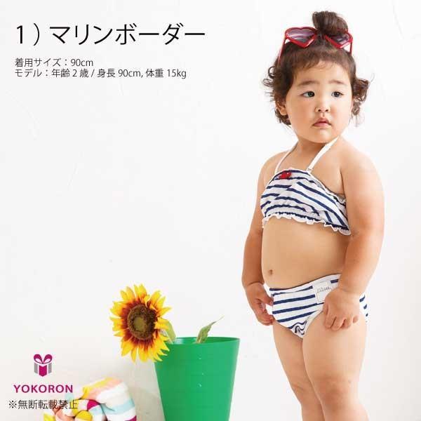 ベビー 水着 女の子 チューブトップ 水遊びパンツ ベビースイミング 日本製 ビキニ|yokoronstore|08