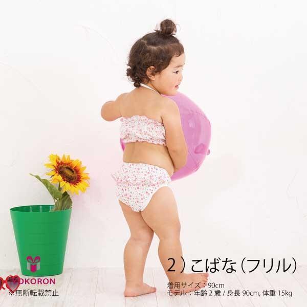 ベビー 水着 女の子 チューブトップ 水遊びパンツ ベビースイミング 日本製 ビキニ|yokoronstore|09