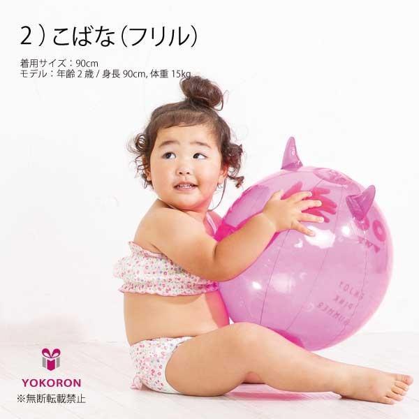 ベビー 水着 女の子 チューブトップ 水遊びパンツ ベビースイミング 日本製 ビキニ|yokoronstore|10