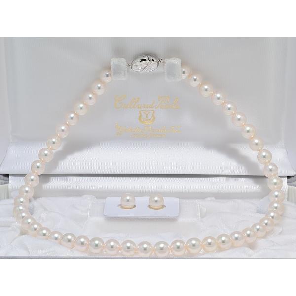 オーロラ天女鑑別書付き あこや真珠ネックレス8.0mm〜8.5mm イヤリング8.1mm 2点セット|yokota-pearl