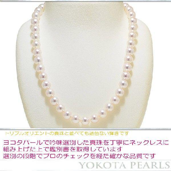 9.5mm オーロラ花珠鑑別書つき あこや真珠9.5mm〜10.0mmネックレス|yokota-pearl|02