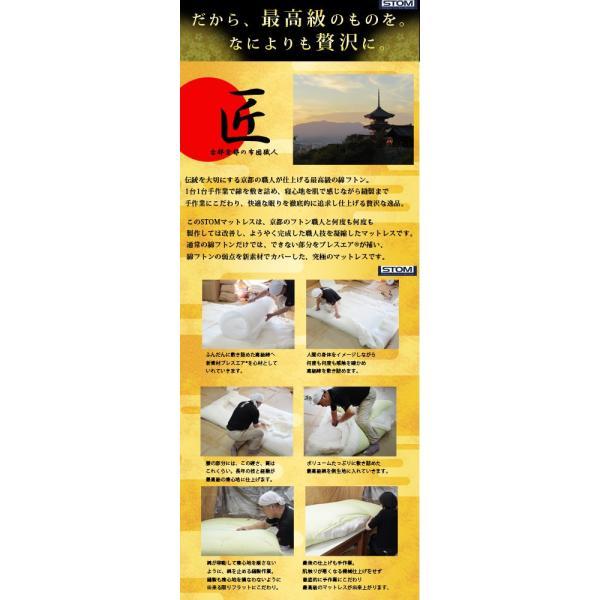 【送料無料】 STOM 横向きに寝る専用マットレス ストーム|yomakon|05