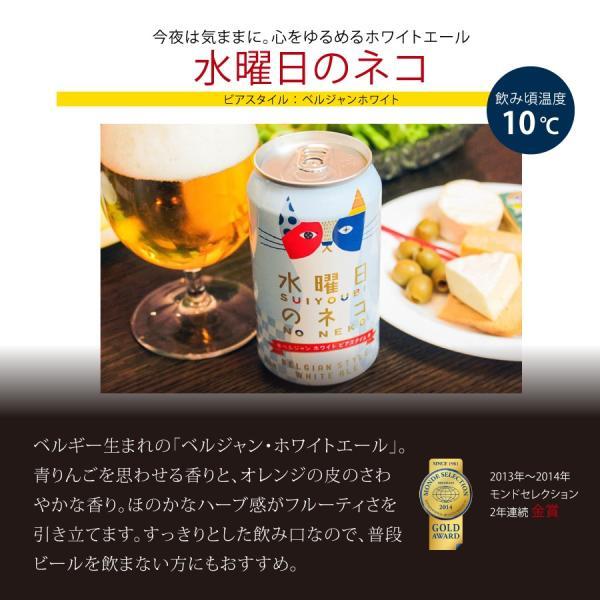 父の日 遅れてごめんね プレゼント ギフト クラフト ビール お酒  2018 よなよなエール 詰め合わせ 飲み比べ 5種10缶|yonayona|11