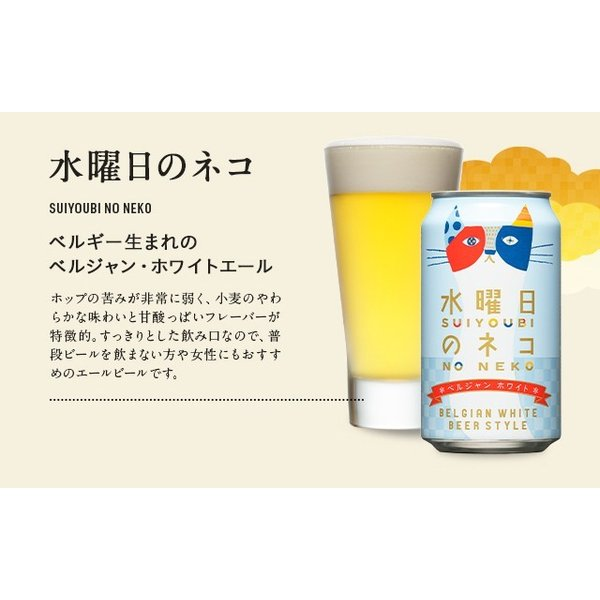 父の日 ビール beer プレゼントpresent ギフト gift クラフトビール お酒 よなよなエール 4種10缶|yonayona|11