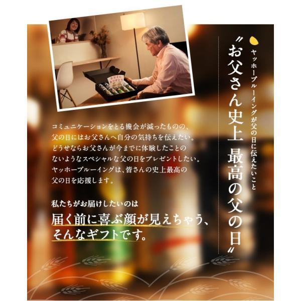 父の日 ビール beer プレゼントpresent ギフト gift クラフトビール お酒 よなよなエール 4種10缶|yonayona|07
