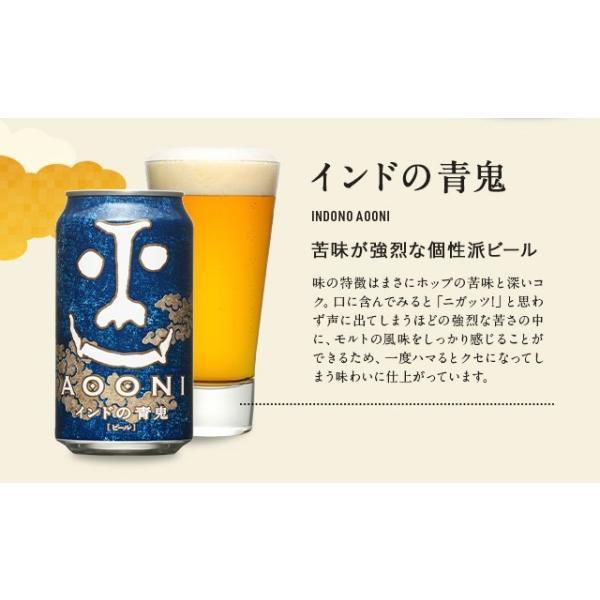 父の日 ビール beer プレゼントpresent ギフト gift クラフトビール お酒 よなよなエール 4種10缶|yonayona|10