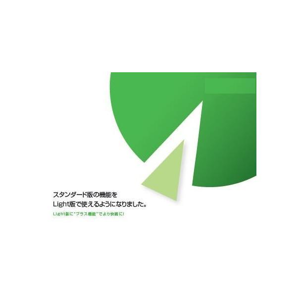 見積CRAFT Light 2018 マスタ複数モードオプション|yondenko-craft