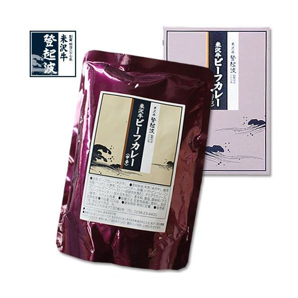 米沢牛ビーフカレー(甘口・200g×1箱・化粧箱入り)
