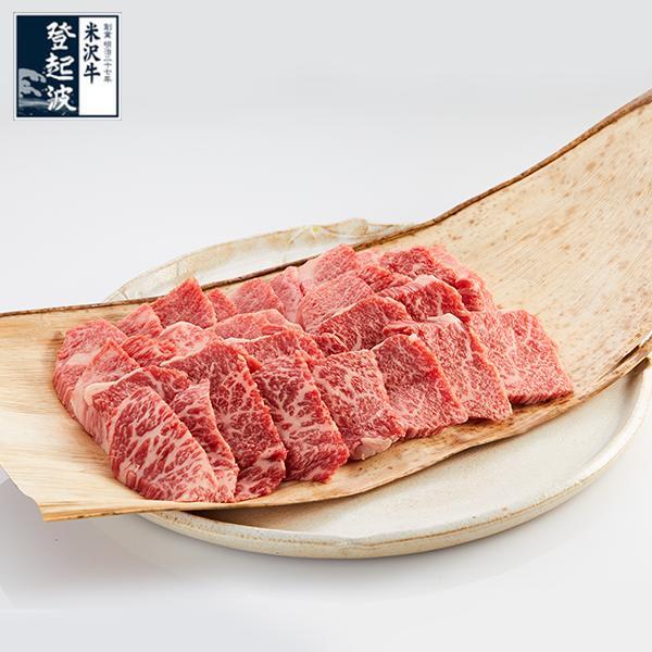 米沢牛 特選お任せカルビ(タレ付)600g【化粧箱入り】【焼肉】