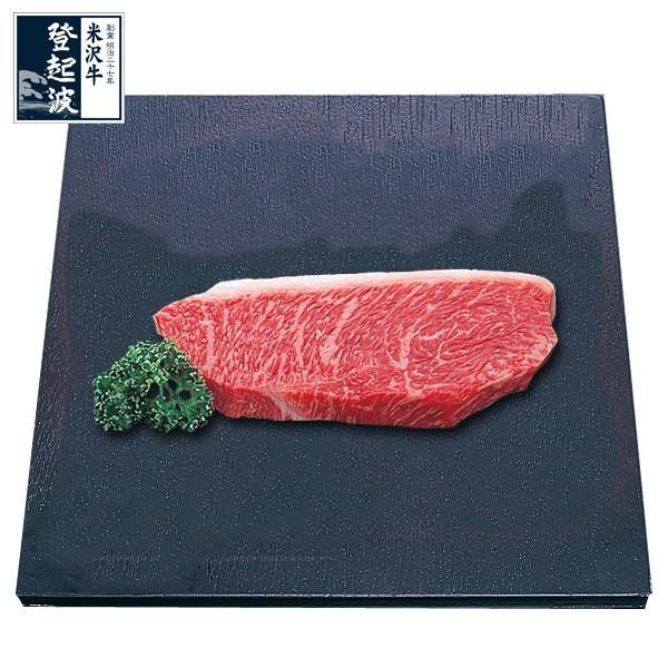 米沢牛 モモステーキイチボ 100g (1枚) 牛肉 ステーキ【ご自宅用】