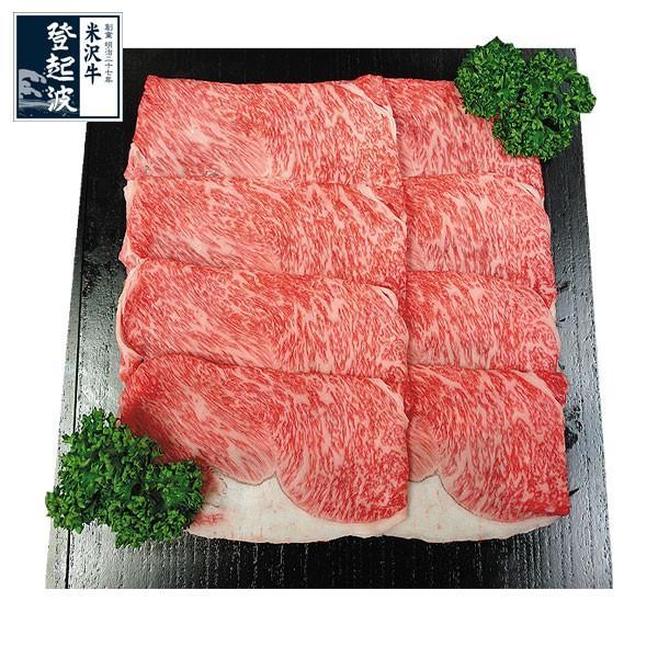 米沢牛 極上リブロース(芯)100g【ギフト簡易包装】