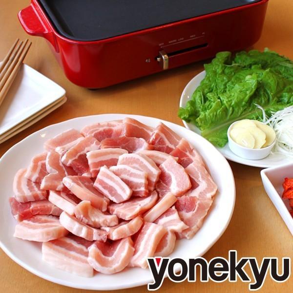 アウトレット 数量限定 スペイン産 豚ばら肉 ポーションカット 1kg 食品ロス お肉 焼肉 業務用 お取り寄せグルメ 人気 2021 ご飯のお供