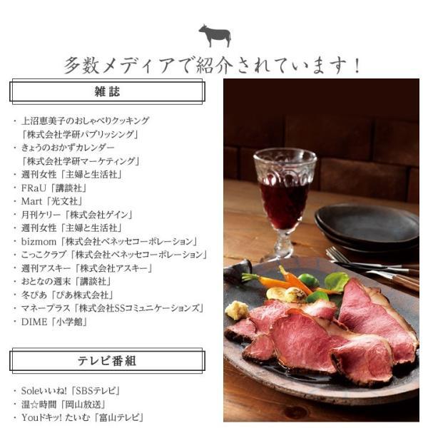 数量限定 バラ色のサーロインローストビーフのはじっこ 500g お取り寄せグルメ おためし お試し 敬老の日 クリスマス ディナー オードブル 人気 2019 お肉 牛肉 yonekyu 04
