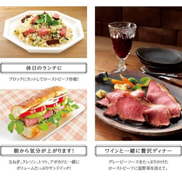数量限定 バラ色のサーロインローストビーフのはじっこ 500g お取り寄せグルメ おためし お試し 敬老の日 クリスマス ディナー オードブル 人気 2019 お肉 牛肉 yonekyu 05