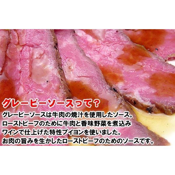 クリスマス ディナー オードブル 数量限定 トライチップローストビーフ 300g お取り寄せグルメ ローストビーフ 人気 2019 ご飯のお供 牛肉 お肉 ともさんかく|yonekyu|05