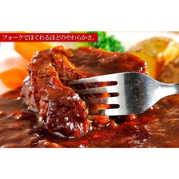 おためし 赤ワイン&地ビール仕込みのビーフシチュー 1パック お試し ホワイトデー ディナー お取り寄せグルメ 人気 2020 ご飯のお供 温めるだけ 牛肉 お肉|yonekyu|03