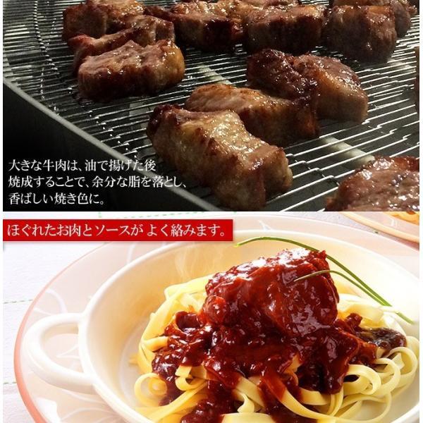おためし 赤ワイン&地ビール仕込みのビーフシチュー 1パック お試し ホワイトデー ディナー お取り寄せグルメ 人気 2020 ご飯のお供 温めるだけ 牛肉 お肉|yonekyu|04