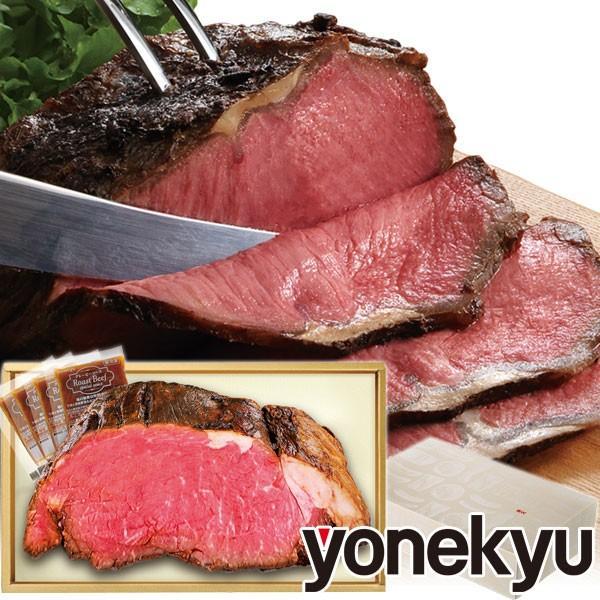 お中元 御中元 ギフト バラ色の サーロイン ローストビーフ (贈答用) セット お中元ギフト 贈り物 メッセージ お取り寄せグルメ 人気 2019 ご飯のお供 牛肉|yonekyu