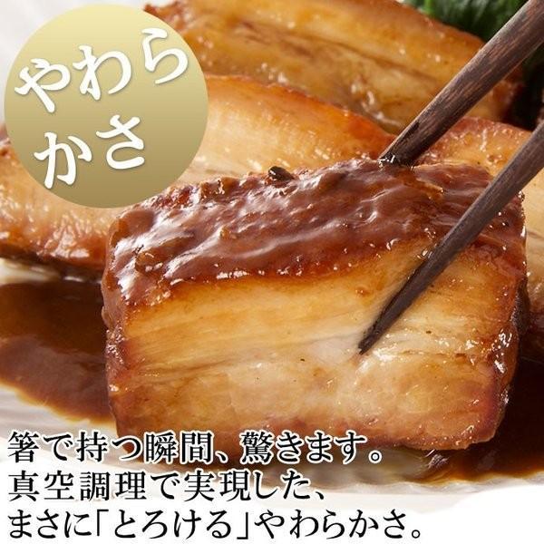 お取り寄せグルメ 豚肉の味噌煮込み 450g お試し お中元 御中元 ディナー オードブル 人気 2019 ご飯のお供 角煮 煮豚 豚肉 お肉 食べ物 yonekyu 04