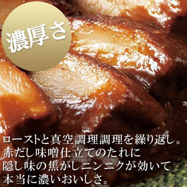 お歳暮 御歳暮 ギフト 豚肉の味噌煮込み 約450g×2本 送料無料 セット お歳暮ギフト 人気 2018 贈り物 贈答 おせち お正月 お取り寄せグルメ 角煮 煮豚|yonekyu|05
