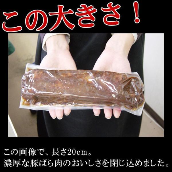 <グルメ大賞2017豚肉部門受賞>豚肉の味噌煮込み 約450g×2本 送料無料 母の日ギフト ギフト グルメギフト Gift 贈り物 贈答 お取り寄せグルメ セット お祝い|yonekyu|07