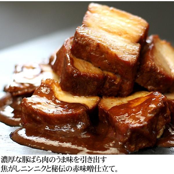 クリスマス ディナー オードブル 豚肉の味噌煮込み3本 セット お取り寄せグルメ おせち お正月 新年会 人気 2018 ご飯のお供 角煮 煮豚 詰め合わせ 豚肉 お肉|yonekyu|03