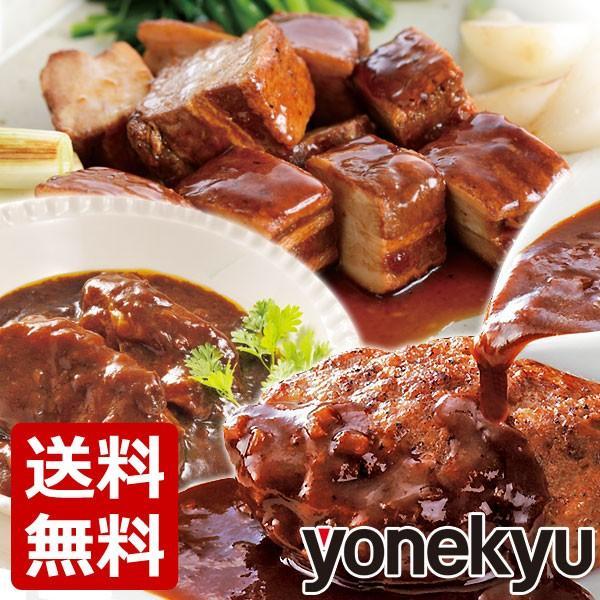 <14日間スペシャル> 米久の絶賛詰め合わせ 送料無料 セット 詰め合わせ おためし お試し お取り寄せグルメ ディナー オードブル 人気 2019 ご飯のお供 食べ物|yonekyu