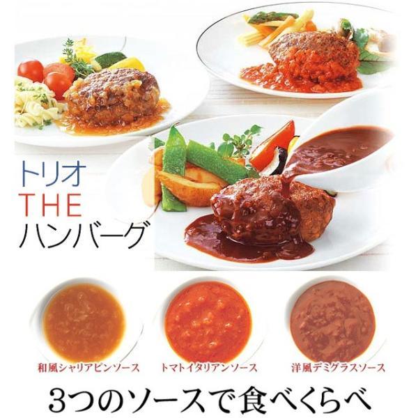 <14日間スペシャル> 米久の絶賛詰め合わせ 送料無料 セット 詰め合わせ おためし お試し お取り寄せグルメ ディナー オードブル 人気 2019 ご飯のお供 食べ物|yonekyu|02