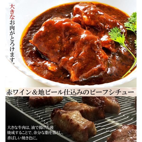 <14日間スペシャル> 米久の絶賛詰め合わせ 送料無料 セット 詰め合わせ おためし お試し お取り寄せグルメ ディナー オードブル 人気 2019 ご飯のお供 食べ物|yonekyu|04