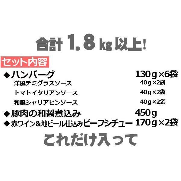 <14日間スペシャル> 米久の絶賛詰め合わせ 送料無料 セット 詰め合わせ おためし お試し お取り寄せグルメ ディナー オードブル 人気 2019 ご飯のお供 食べ物|yonekyu|05