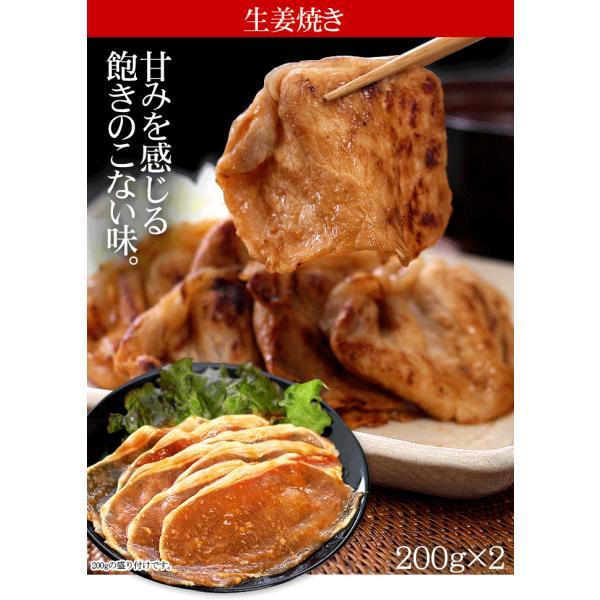 お取り寄せグルメ 2つの味噌漬けと生姜焼き セット(家庭用) 詰め合わせ ディナー 人気 2020 ご飯のお供 ごはんに合うおかず 豚ロース肉 お肉 食べ物|yonekyu|03