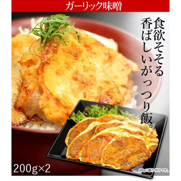 お取り寄せグルメ 2つの味噌漬けと生姜焼き セット(家庭用) 詰め合わせ ディナー 人気 2020 ご飯のお供 ごはんに合うおかず 豚ロース肉 お肉 食べ物|yonekyu|04