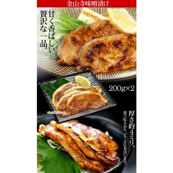 お取り寄せグルメ 2つの味噌漬けと生姜焼き セット(家庭用) 詰め合わせ ディナー 人気 2019 ご飯のお供 ごはんに合うおかず 豚ロース肉 お肉 食べ物|yonekyu|05