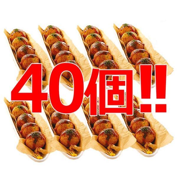 お取り寄せグルメ たこQ焼き 50個 セット たこ焼き たこやき 大粒 オードブル ディナー パーティー 人気 2020 ご飯のお供 おかず 簡単 お手軽 お惣菜 冷凍食品|yonekyu|05