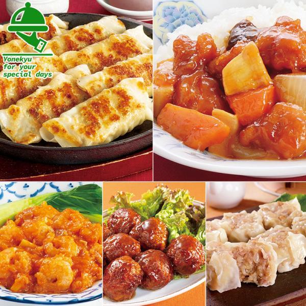お取り寄せグルメ 美味選科 中華セレクト セット 詰め合わせ 餃子 焼き小籠包 酢豚 人気 2021 ご飯のお供 おかず