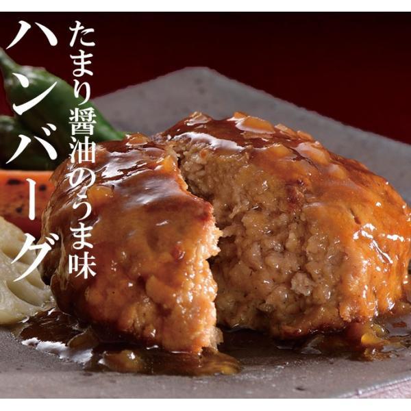 お取り寄せグルメ 道場六三郎監修 ハンバーグ 母の日 ご飯のお供 牛肉 惣菜 おかず セット オードブル ディナー yonekyu 02