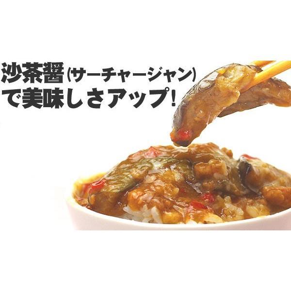 お取り寄せグルメ ミニ麻婆茄子丼の具 10食 セット 父の日 ディナー 人気 2019 ご飯のお供 中華 中華丼 麻婆ナス マーボー 温めるだけ まとめ買い 冷凍食品|yonekyu|04
