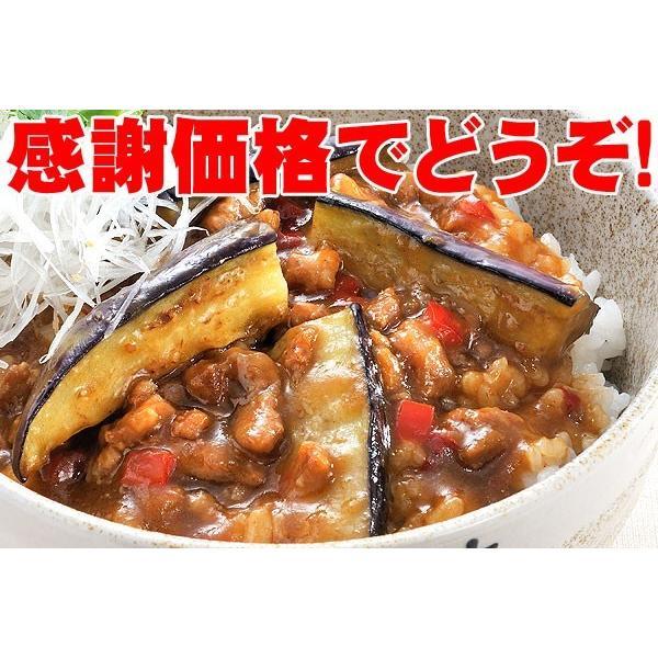 お取り寄せグルメ ミニ麻婆茄子丼の具 10食 セット 父の日 ディナー 人気 2019 ご飯のお供 中華 中華丼 麻婆ナス マーボー 温めるだけ まとめ買い 冷凍食品|yonekyu|08