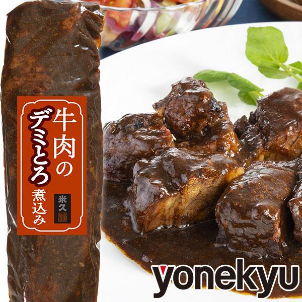 yonekyu_68623