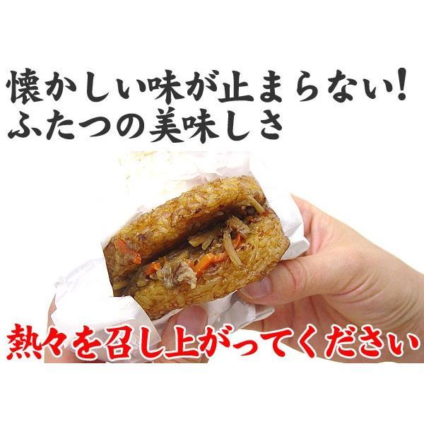 お取り寄せグルメ ライスバーガー サンド de ごはん 国産米 オードブル ホワイトデー ディナー 人気 2020 ご飯のお供 おにぎり おむすび 冷凍食品|yonekyu|05