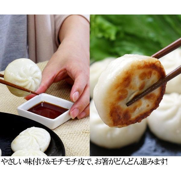 お取り寄せグルメ スープ溢れる 焼き小籠包 セット オードブル ディナー 人気 2019 ご飯のお供 簡単 お手軽 おかず 惣菜 ショウロンポウ 中華 点心 冷凍食品 yonekyu 05