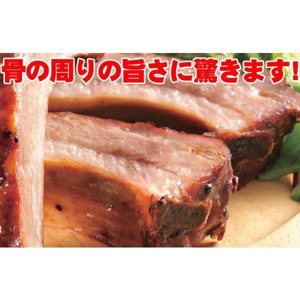 お取り寄せグルメ 山賊のスペアリブ ハーフ 6個 セット ハロウィン ディナー オードブル 人気 2019 ご飯のお供 おかず おつまみ ロースト 豚肉 骨付き肉 お肉|yonekyu|02