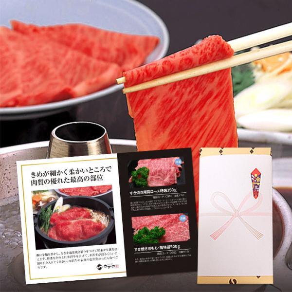 米沢牛 お中元  2021  送料無料 お肉 高級 ギフト プレゼントまとめ 買い 肉のさかのの米沢牛カタログギフト券 1万円コース