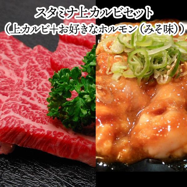 お中元 2021 ギフト 肉 牛肉 和牛 米沢牛 ギフト プレゼント 焼き肉 スタミナ上カルビセット 焼肉