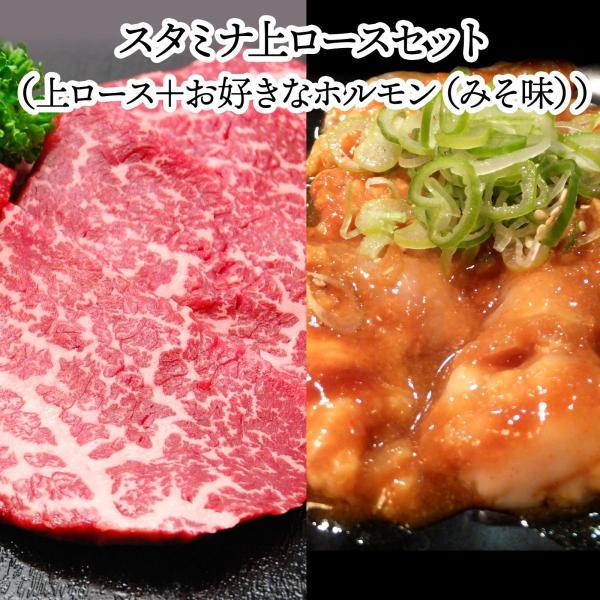 お中元 2021 ギフト 肉 牛肉 和牛 米沢牛 ギフト プレゼント 焼き肉 スタミナ上ロースセット 焼肉
