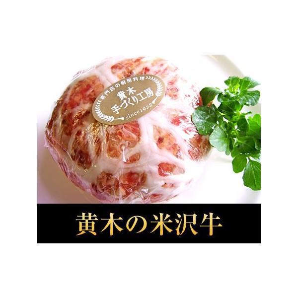 米沢牛 100%粗挽き ハンバーグ 牛肉 和牛 お歳暮 肉 高級 お年賀 ギフト 贈答 内祝い プレゼント 高級